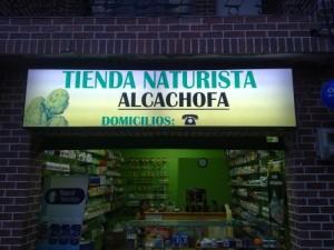 Tienda Naturista Alcachofa